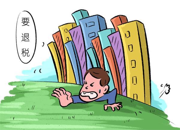 【重磅】专家视点:有效利用安省购房HST退税政策5
