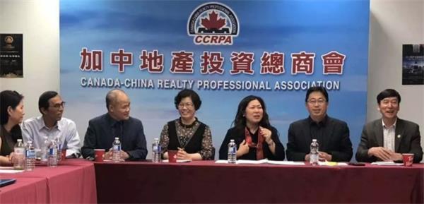 加拿大联邦部长伍凤仪亲临加中地产投资总商会解析房地产最新政策2