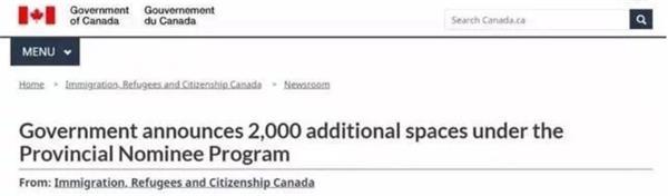 加拿大PNP计划增加上千名额,对什么人最有利?1