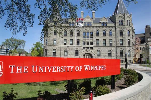 2019年加拿大温尼伯大学开启世界领导人总统奖学金3