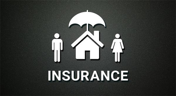 【省到就是赚到】加拿大购买房屋保险省钱攻略3