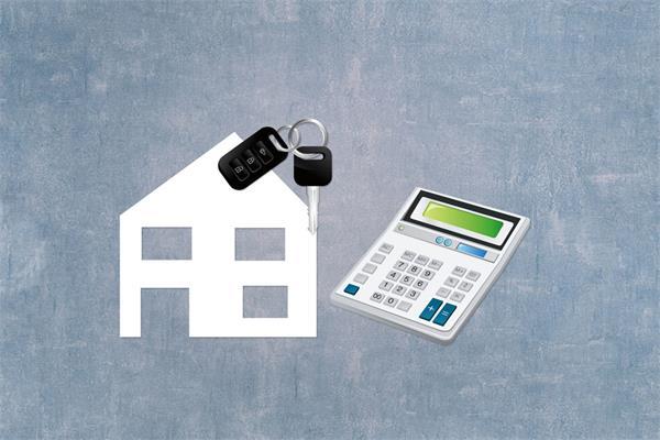 房东们看过来,2020年安省租金涨幅政策出台3