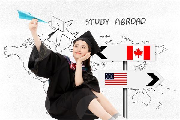 秒懂!加拿大 vs 美国留学大比拼1