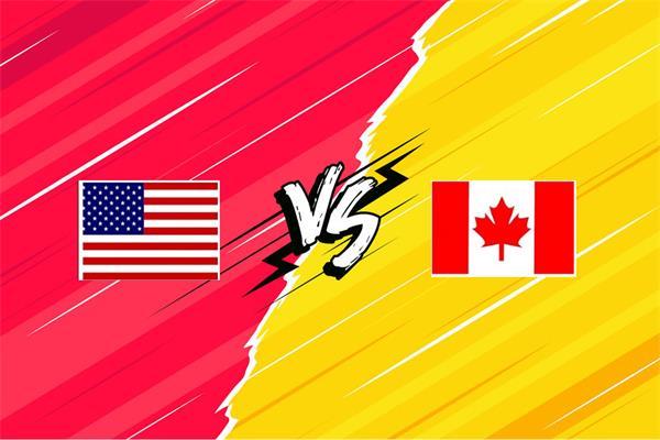 秒懂!加拿大 vs 美国留学大比拼2