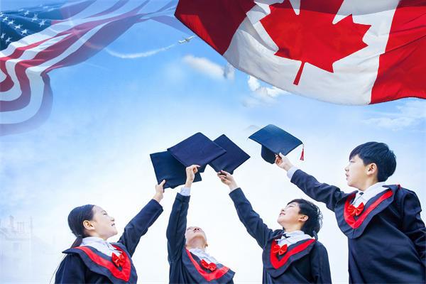 秒懂!加拿大 vs 美国留学大比拼3