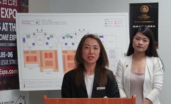 与实力企业同行——2019加中房地产家居博览会将于10月开幕6
