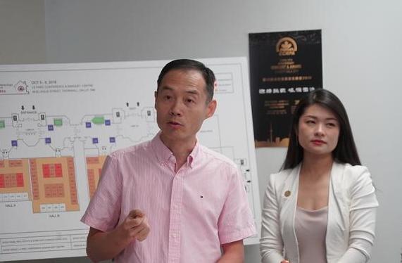 与实力企业同行——2019加中房地产家居博览会将于10月开幕9
