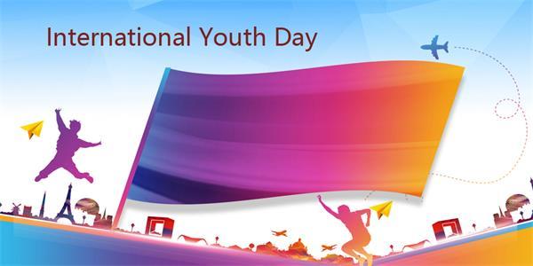 """""""你们是世界的未来!""""加拿大总理致辞""""国际青年日""""4"""