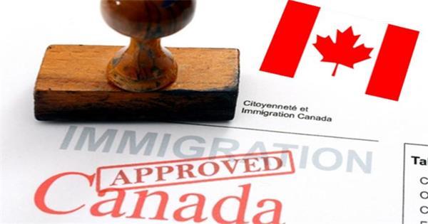 加拿大哪个地区移民人数最多?2
