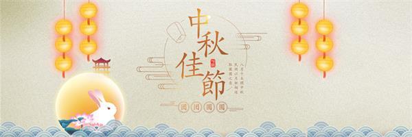 30年等一回的奇迹!中秋节将迎来特殊的月亮1