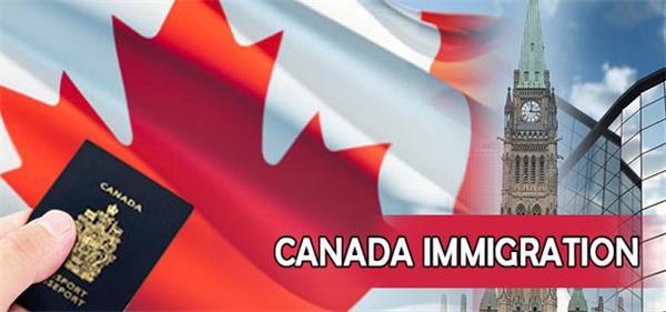 【最最关心!】大选结果会不会改变加拿大的移民政策?5