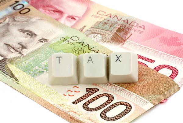 【福利】加拿大教育基金的三大诱惑5