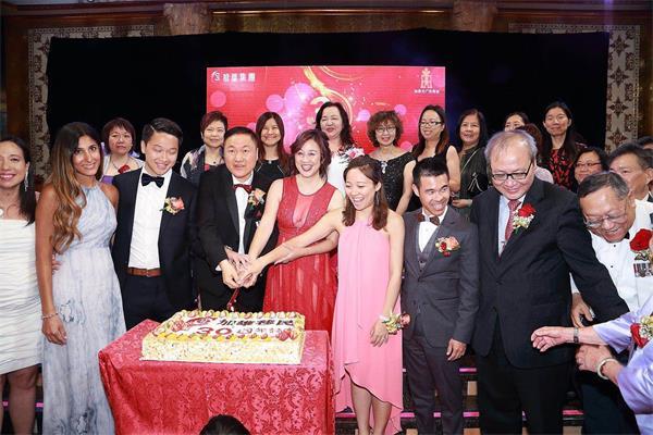 广东商会慈善颁奖晚宴暨加雄集团30周年庆隆重举行4