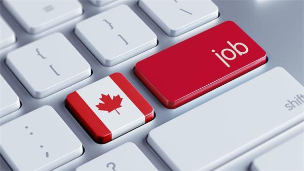 金秋季节,加拿大市民喜讯连连1