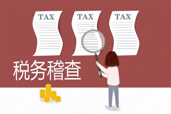 低利率CRS时代,移民资产与税务规划何去何从5