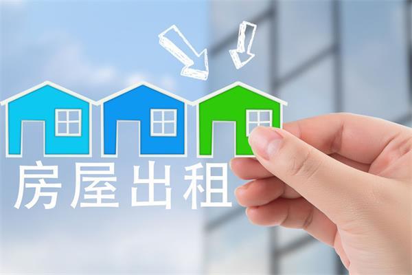 做个房东容易吗?好租客是个什么定义?5