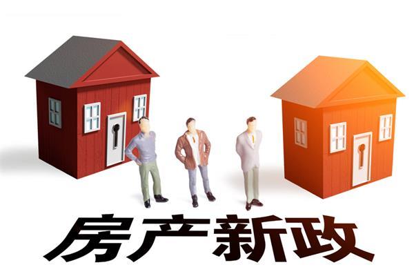 权威发布!十月加拿大两大房地产地区房屋销售情况2