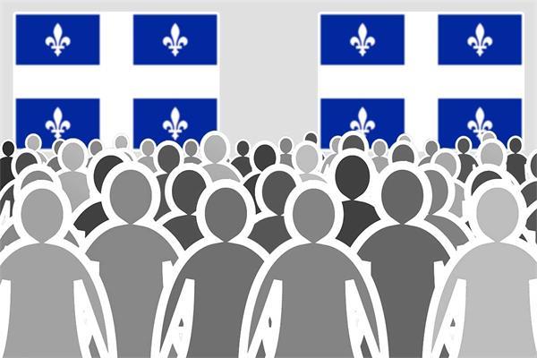 加拿大魁北克省到底需要多少移民合适?3