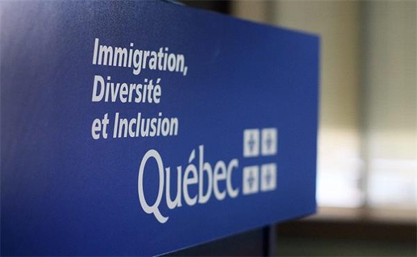 加拿大魁北克省到底需要多少移民合适?5