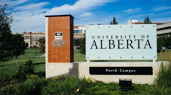 2020年加拿大就业率最高的大学排名5