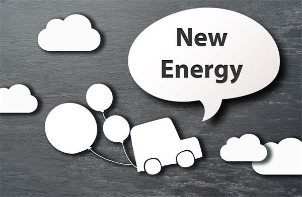 【最新】特鲁多政府发布2020年碳税补贴标准6