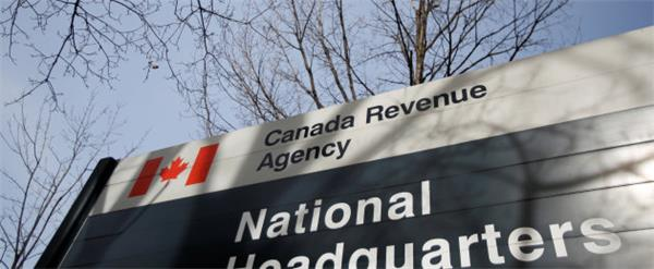 【重磅】2020年加拿大多项税务政策调整1