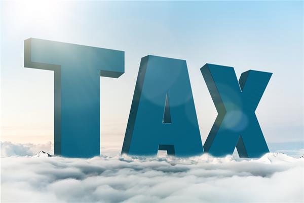 【重磅】2020年加拿大多项税务政策调整3