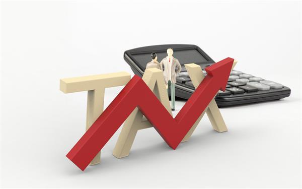 【重磅】2020年加拿大多项税务政策调整5