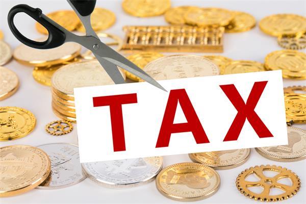 【重磅】2020年加拿大多项税务政策调整6