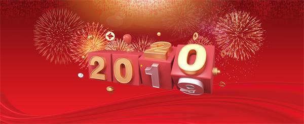 新的一年,做还是不做?选择不后悔!1