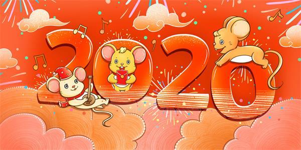 新的一年,做还是不做?选择不后悔!2