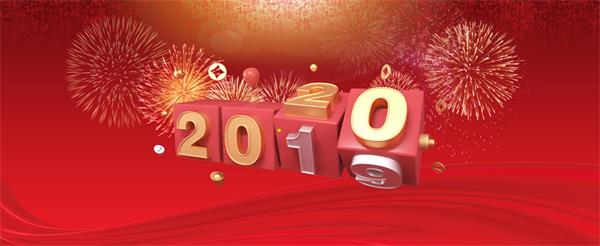 加拿大时讯祝您 HAPPY NEW YEAR!2