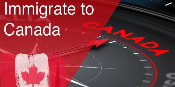【重磅】加拿大花15亿加元用于移民安置3