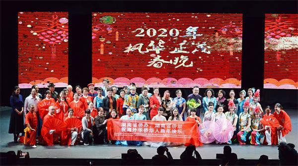 """天降瑞雪迎宾客, 两台晚会庆新春——""""枫华正茂""""春晚演出纪实7"""