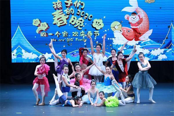 天降瑞雪迎宾客, 两台晚会庆新春——孩子们的春晚演出纪实1