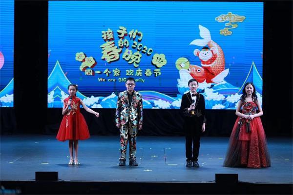 天降瑞雪迎宾客, 两台晚会庆新春——孩子们的春晚演出纪实2