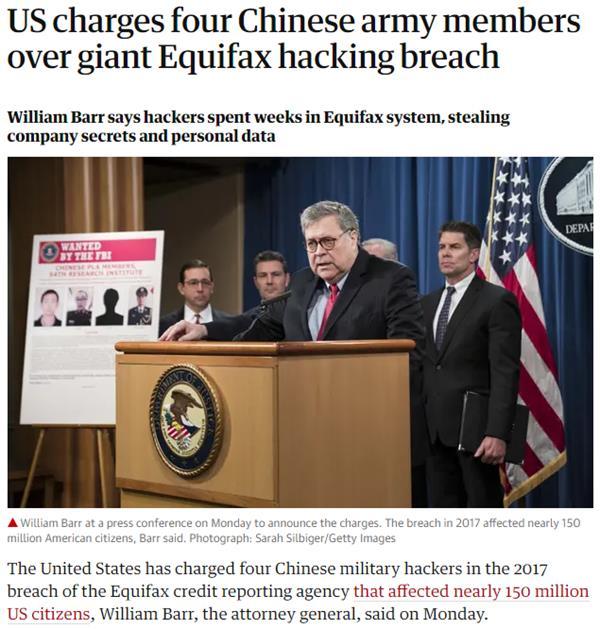 """美国以网络攻击为由起诉""""中国黑客"""",中国外交部严厉回应!4"""