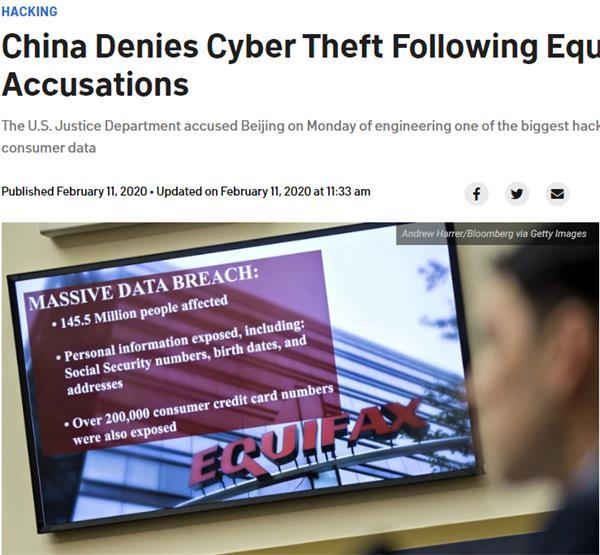 """美国以网络攻击为由起诉""""中国黑客"""",中国外交部严厉回应!5"""