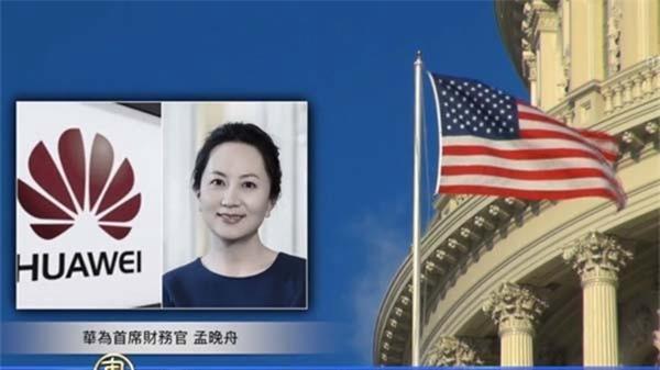 华为又面临新指控!称其窃取商业机密,还与朝鲜扯上关系3