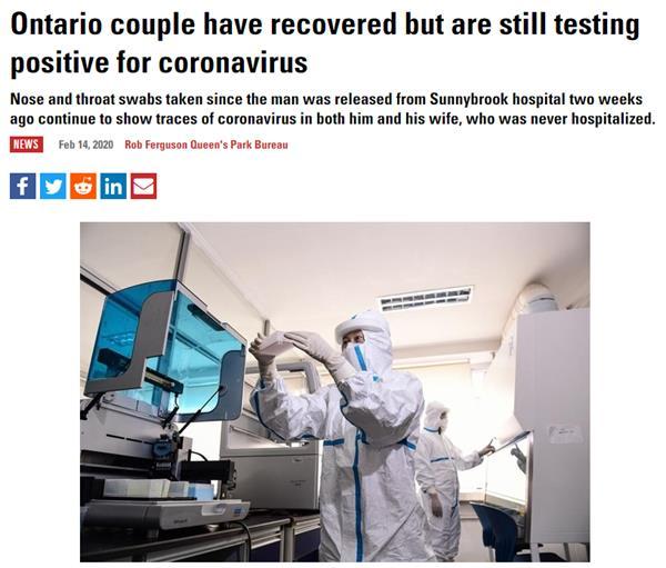 康复者仍携带病毒引发争议!安省COVID-19患者又康复1例3