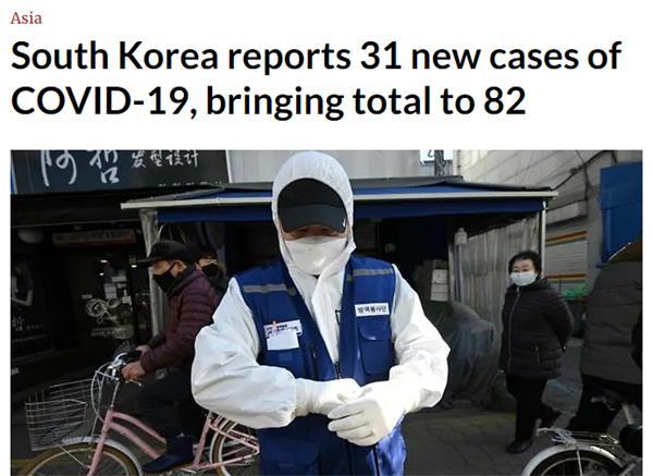 """韩国疑现""""超级传播者"""",61岁患者传染15人!""""钻石公主""""2人死亡2"""