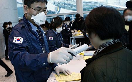 """韩国疑现""""超级传播者"""",61岁患者传染15人!""""钻石公主""""2人死亡4"""