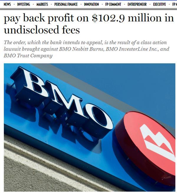 被蒙十年!BMO旗下三家公司不当收取外币兑换费2