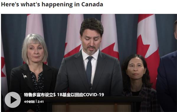 """突发!加拿大破百!世卫组织宣布全球""""大流行""""2"""