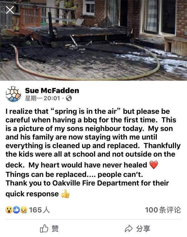 当心!加拿大开春烧烤第一炉烧毁房子3