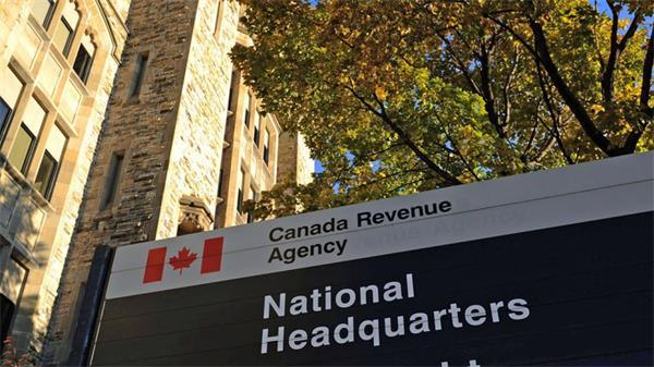 申报有误?加拿大税局将严查并追溯10年前的海外资产!1