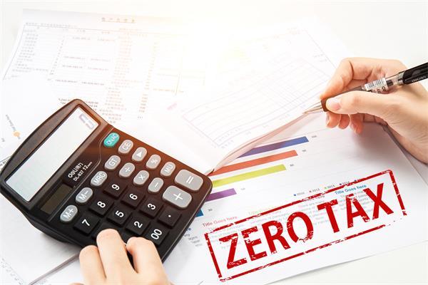 申报有误?加拿大税局将严查并追溯10年前的海外资产!5
