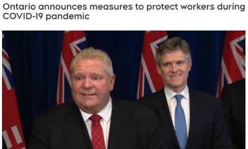 重磅!加拿大打响经济保卫战!央行又推新措施!7