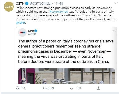 真相来了!美媒访意大利专家:中国疫情暴发前,意大利已有病例5