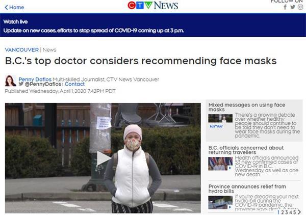 无语!美国确诊数达中国2.5倍!加拿大确诊破万!仍有卫生官不建议戴3